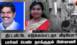 Oru Ponnukaaka Nadantha Thagaraaraa..?