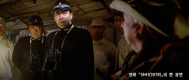 1941(1979) scene 02