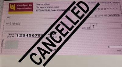 Bank account ke Cancel check ki puri jankari step by step hindi me. Cancel check kya hai kaise use kare kya fayade hai puri jankari hindi me..