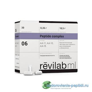Revilab Peptide МL06 — для желудочно-кишечного тракта