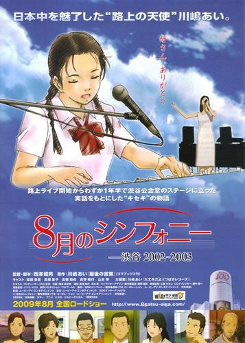 affiche de film