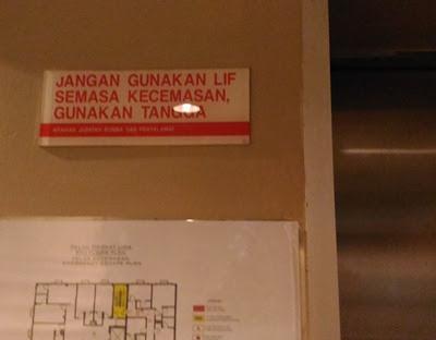 Keunikan bahasa Melayu Malaysia
