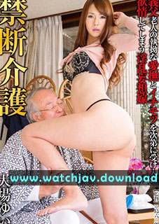JAV-HD-Sub-Yui-Oba-GVG-115_www.watchjav.download