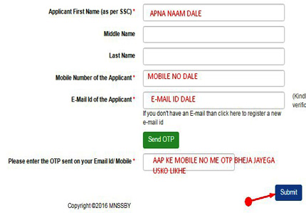 online apply bihar student credit card yojana