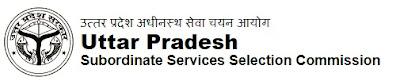 UPSSSC  -Mandi Parisshad Recruitment 2018 - 19