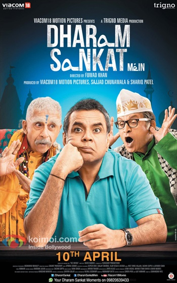 Dharam Sankhat Mein 2015 Hindi Movie Download