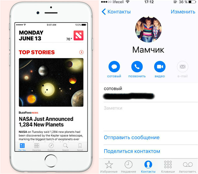 iOS 10 news and telephone