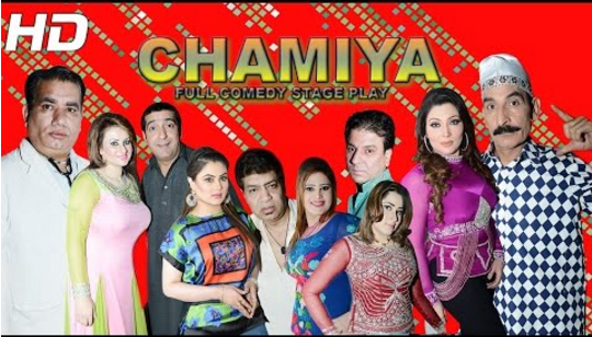 Chamiya Full Stage Drama And Cast Name