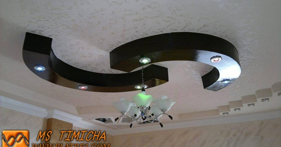 Faux plafond en pl tre d coration 2015 platre for Decoration murale en platre