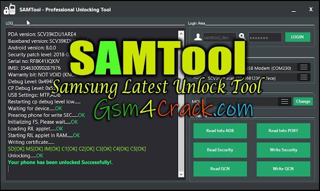 SAMTool v1.2.0 Latest Samsung Unlock Tool Free Download