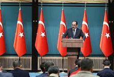 le porte-parole du président Recep Tayyip Erdogan