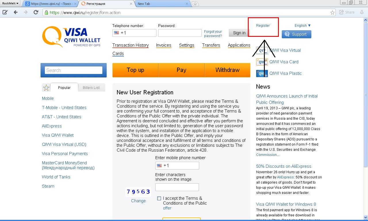 Cara Membuat QIWI Wallet Как зарегистрировать QIWI Кошелек
