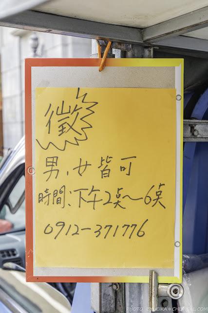 MG 1493 - 宜吉九層塔粉蔥餅,人氣點心每天只賣4小時!生意好到最近又要徵人啦!