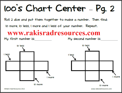 Free hundreds chart center for first grade or second grade from Raki's Rad Resources.
