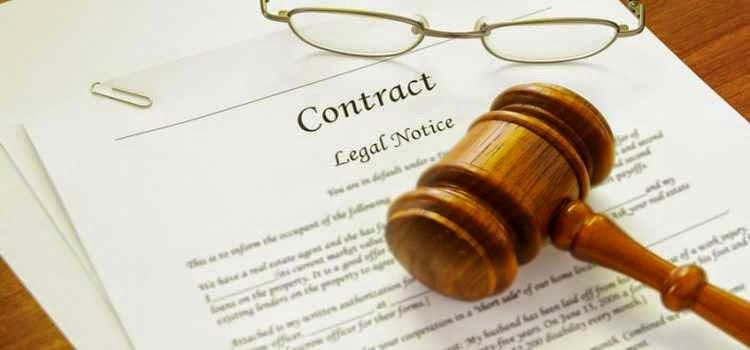 تعليق على قرار حكم في التملك بالعقار - قانون عراقي