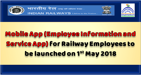 mobile-app-to-be-launched-on-may-day