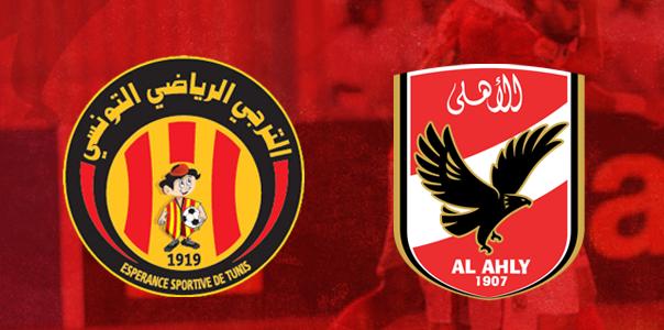 توقيت مباراة الأهلي والترجي التونسي اليوم 16-9-2017 في الدور ربع النهائي بدوري أبطال إفريقيا