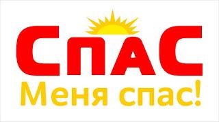 Где в Одессе можно сделать электронейромиографию? Энмг верхних и нижних конечностей Одесса в медицинском центре СПАС