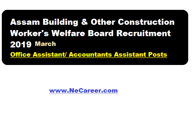Assam Building & Other Construction Worker's Welfare Board Recruitment 2019 : Office Assistant/ Accountants Assistant Posts