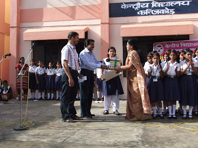Book Week 2012 - Book Donation Campaign