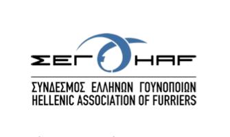 ΣΕΓ: Πρόταση για σύγκλιση σε 4 άξονες ανάπτυξης για την Ελληνική Γουμοποιία
