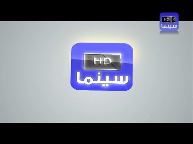 HD CINEMA - Nilesat Frequency