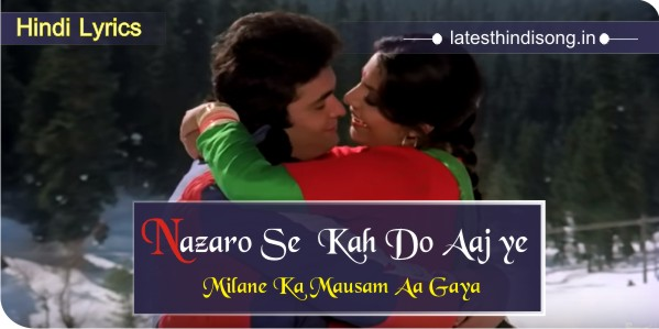 Nazaron-se-kah-do-pyaar-men-hindi-lyrics