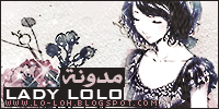 http://lo-loh.blogspot.ae/