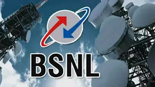 BSNL will launch a huge plan, get all the freebies
