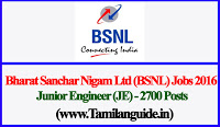 BSNL JE Recruitment 2016 - 2700 Junior Engineer (JE) Posts