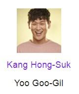 Kang Hong-Suk pemeran Yoo Goo-Gil