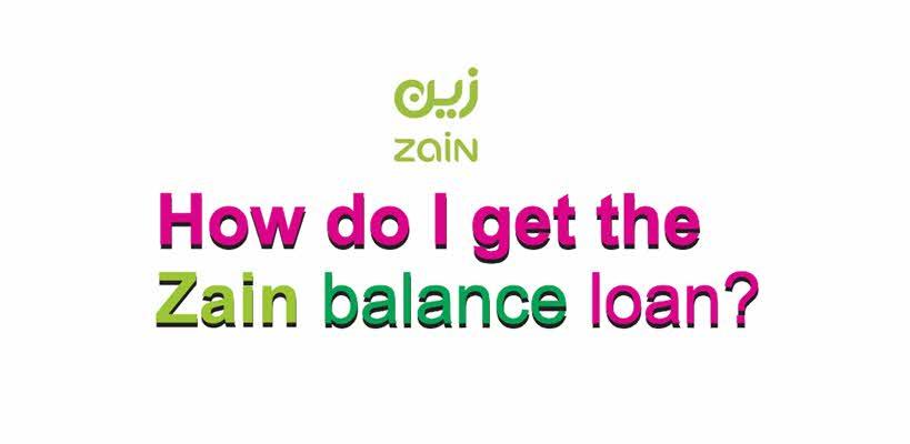 Zain Credit loan Balance SAR 10 in KSA