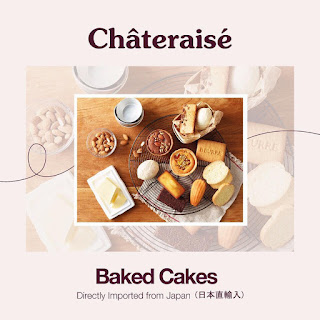 chateraise-baked-cakes