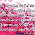 Todo lo que has hecho con amor, desinterés y sinceridad, regresa a ti con mayor proporción.