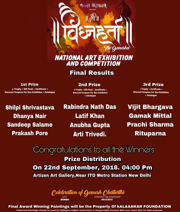 Winner of Vigganharta-National Art Exhibition 2018