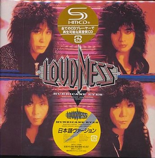 LOUDNESS - Hurricane Eyes (Japanese Version) [SHM-CD remastered LTD Release] Out Of Print - full