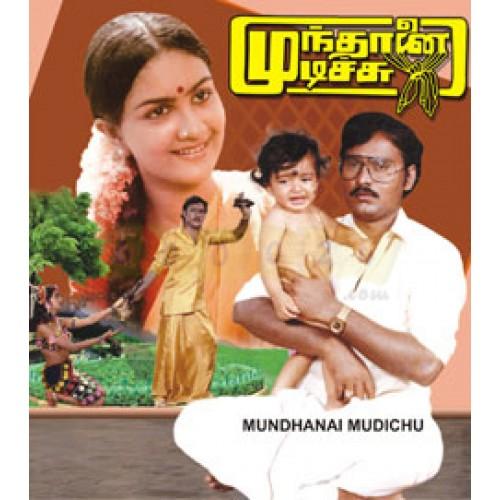 aalayam movie songs free