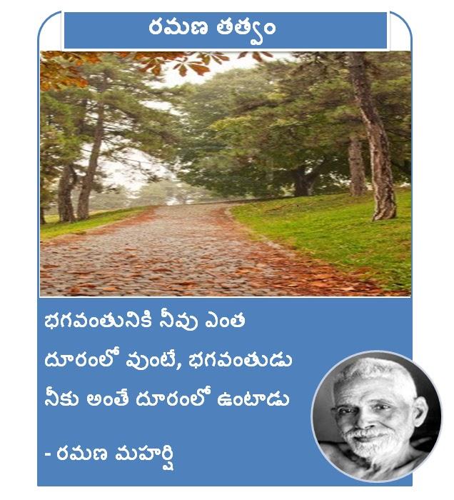 Sri Atmananda Krishna Menon Pdf