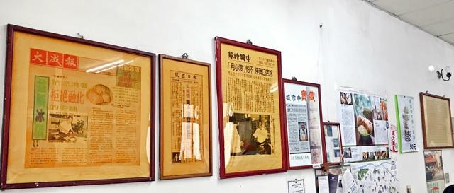 益新冰菓室~中壢30年老字號冰店