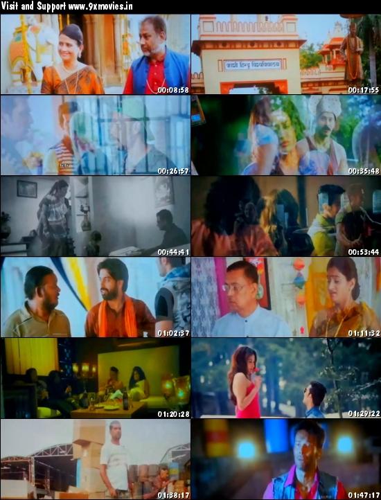 Direct Ishq 2016 Hindi pDVDRip x264 700mb