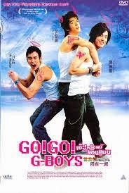 Go Go G Boys film