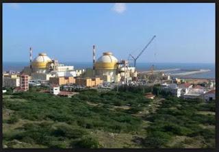 Kundukulam Nuclear Power Plant