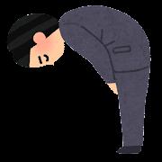 深くお辞儀をしている男性会社員のイラスト(横向き)