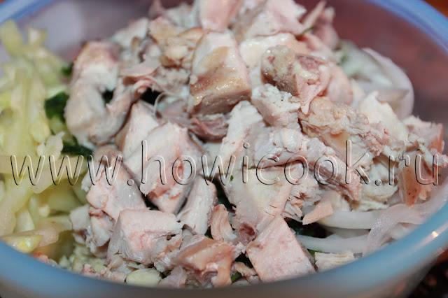 рецепт салата с курицей и фасолью с пошаговыми фото