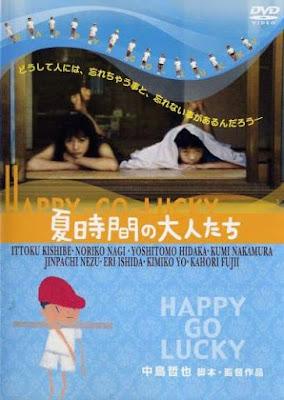 Шалопай / Natsu jikan no otonatachi / Happy-Go-Lucky. 1997.