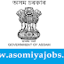 DEE Assam Recruitment 2019 District-Level Screening/ Verification of documents