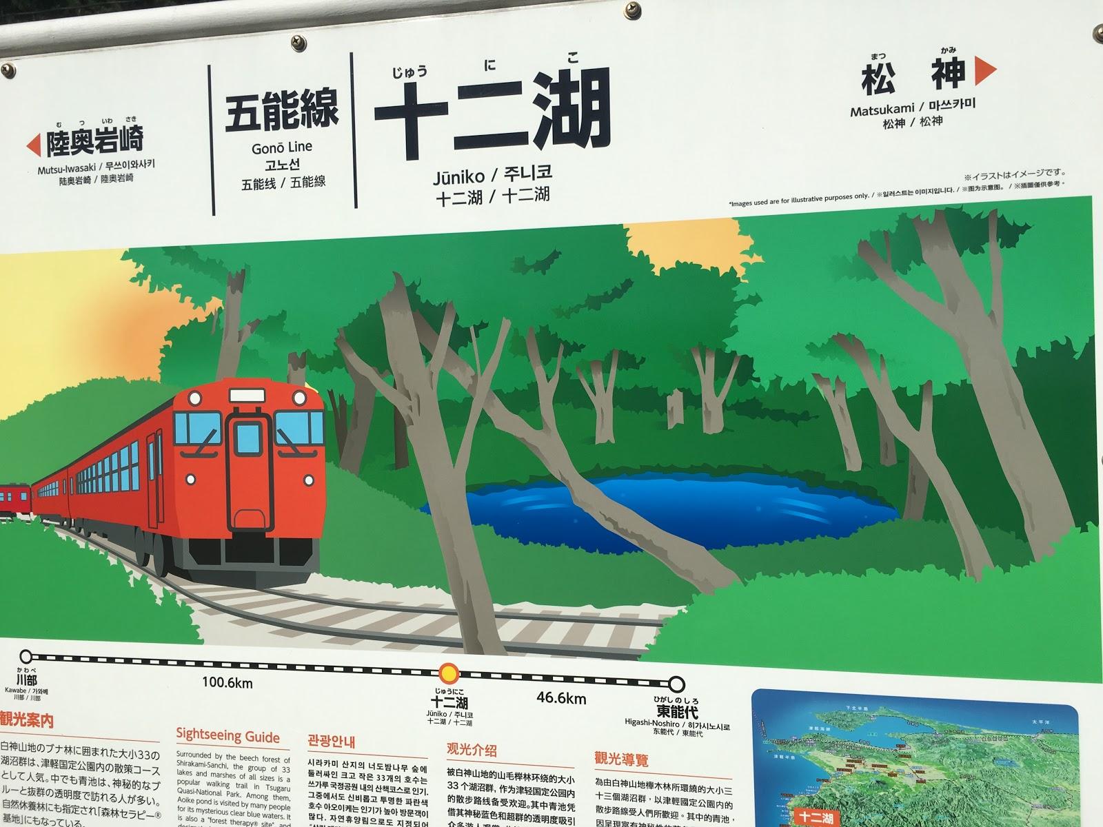 小鹿,旅行社~Deer's Travel Note