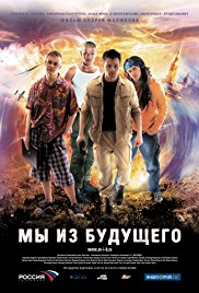 Watch We Are from the Future Online Free 2008 Putlocker