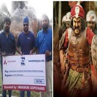 गौतमीपुत्र शतकर्णी' एक टिकट एक लाख रुपए में खरीद