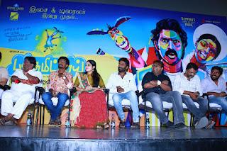 Panjumittai Tamil Movie Audio & Trailer Launch  0045.jpg